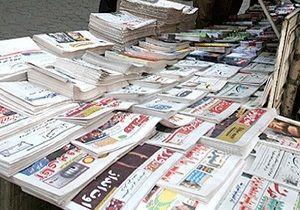 روزنامههای سیاسی/ در برجام توازن و رفع تحریم هست اما روی کاغذ!
