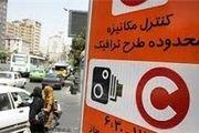 طرح ترافیک و محدودهی آلودگی هوا تا اطلاع ثانوى لغو شد