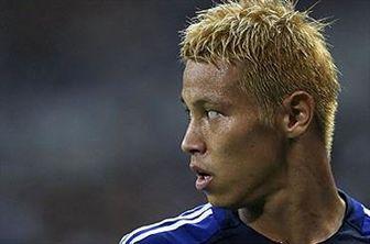 بهترین بازیکن دیدار ژاپن - یونان معرفی شد