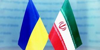 تلاش ایران برای تامین حقوق خانوادههای جانباختگان هواپیمای اوکراینی