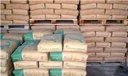 کاهش 30 درصدی قیمت سیمان در بازار