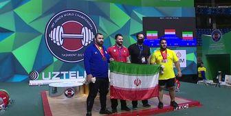 نایب قهرمانی و سومی دسته فوقسنگین ایران در وزنهبرداری قهرمانی جوانان جهان