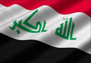ابوحذیفه داعش دستگیر شد