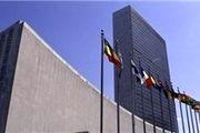 سازمان ملل به دنبال  محاکمه عاملان شهادت بانوی ۴۵ ساله فلسطینی
