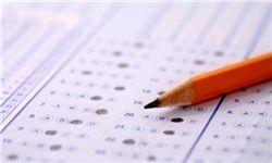 آخرین مهلت ثبتنام در آزمون زبان وزارت بهداشت