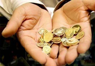 کاهش 200 هزار تومانی وجه تضمین آتی سکه