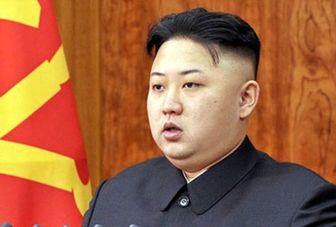رهبر کره شمالی به رئیسجمهور چین پیام داد