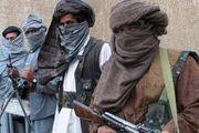 مرکز «مالستان» افغانستان به دست طالبان افتاد