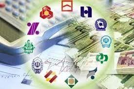 نرخ سود بانکی از فردا کاهش مییابد