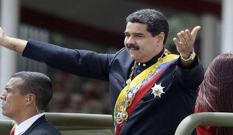 چین: ازهیچ کمکی به ونزوئلا مضایقه نمیکنیم