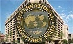 هشدار صندوق بین المللی پول به ایران درباره گرانی سوخت