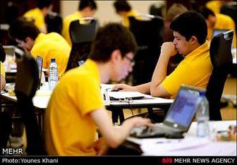 معرفی نفرات برتر نخستین مسابقات بینالمللی برنامهنویسی