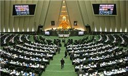 فریاد «مرگ بر آمریکا» در صحن علنی مجلس