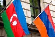 شکایت ارمنستان از جمهوری آذربایجان
