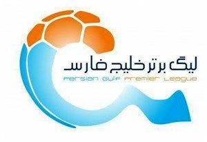 کدام تیم ها استثناهای لیگ برتر ایران هستند؟