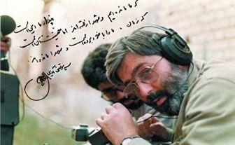 """""""شهید آوینی"""" ؛ مغز متفکر سینمای انقلاب و اسلام"""