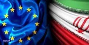 بانک سرمایه گذاری اروپا ملزم به فعالیت مالی با ایران است