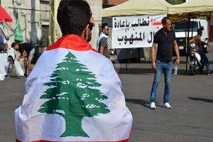 حمایت روسها از لبنان