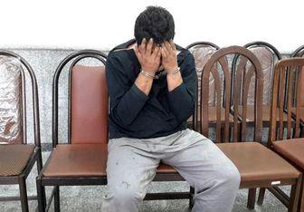 دستگیری سارق مزدا 3