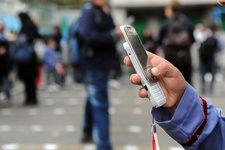 مراقب شبکه تلفن همراه کشور همسایه باشید