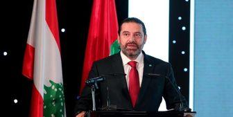 لبنان و «سعد الحریری» از استعفا تا باجخواهی؛ یا من یا هیچ فرد دیگری