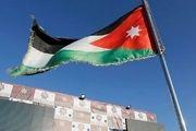 تظاهرات مردم اردن علیه «معامله قرن»