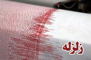 وقوع زلزله ۴.۶ ریشتری در کرمانشاه