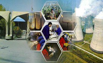 صنعت برای رشد باید سراغ دانشگاه برود