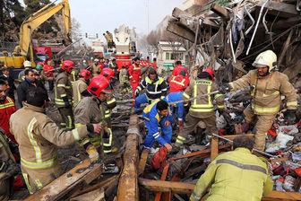 پیکر آخرین شهید آتشنشان از زیر آوار خارج شد