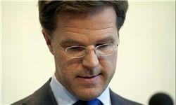 نخست وزیر هلند استعفا داد