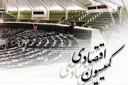 نامه کمیسیون اقتصادی به لاریجانی و روحانی