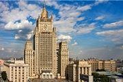 ابراز تاسف مسکو نسبت به خروج آمریکا از یونسکو