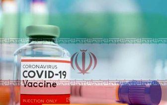 واکسیناسیون کرونا در ایران آغاز شد
