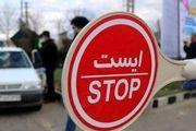 ممنوعیت کلیه سفرها در ایام عید فطر در سراسر کشور