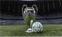 لیگ قهرمانان اروپا قرعهکشی شد