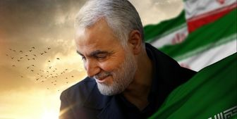 حاج قاسم، آمریکا و رژیم صهیونیستی را خسته کرده بود