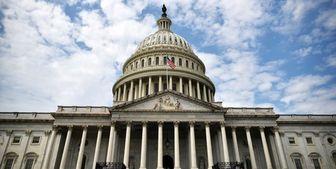 حمل سلاح به داخل کنگره ممنوع