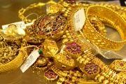 چرا آقایان نباید از طلا استفاده کنند؟