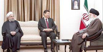 توافق ایران و چین، «آخرین میخ بر تابوت فشار حداکثری آمریکا»
