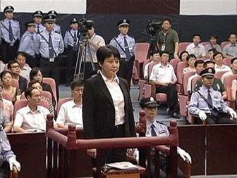 Chinas Gu confesses to killing Briton Heywood: Xinhua