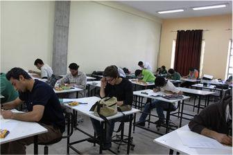 نتایج آزمون استخدامی تعدادی از دستگاههای اجرایی کشور اعلام شد