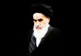 فتوای چه کسی به امام خمینی (ره) نزدیک بود؟