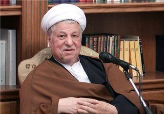 اظهارات هاشمی رفسنجانی در کنگره متخصصین