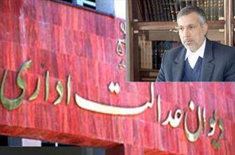 آخرین وضعیت پرونده قالیباف در دیوان عدالت