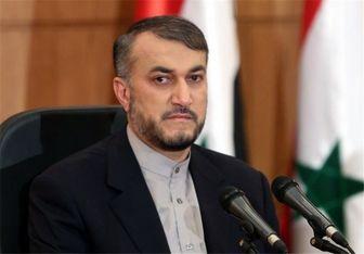 واکنش امیرعبداللهیان به اعمال تحریم جدید علیه ایران