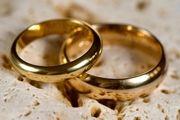 نشانه های عدم آمادگی برای ازدواج از دیدگاه روانشناس ازدواج چیست؟