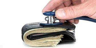 سهم خانوار از پرداخت هزینه سلامت