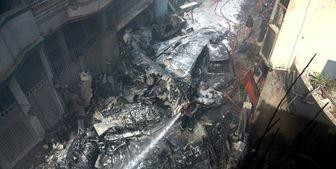 بررسی مستندات سقوط هواپیمای کراچی