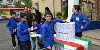 یکم آبان ماه؛ برگزاری انتخابات شوراهای دانش آموزی در تهران