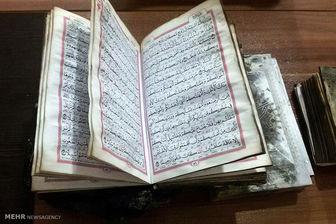 تصاویر قرآنهایی که از میان شعله های آتش سالم بیرون آمد